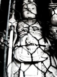 gate guardian, imprisoned